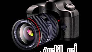 محمد القاق قولك جديد 2013 حصريا لموقع panet.co.il