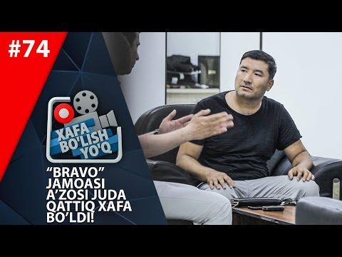 """Xafa bo'lish yo'q 74-son """"BRAVO"""" jamoasi a'zosi ishdan ketishga ham tayyor edi! (22.06.2019)"""