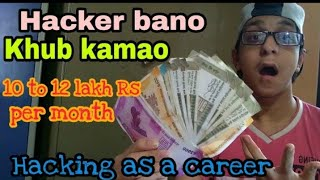 Hacker bano khub kamao | Hacking as career | Ethical Hacking education and salary