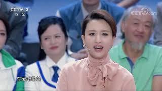 [大幕开启]深圳每一秒都在上演着关于梦想的故事 《湾区风飞扬》展现深圳美好未来| CCTV综艺 - YouTube