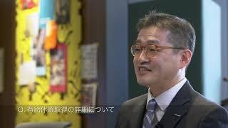 「日本マイクロソフト株式会社」に聞く!働き方改革の取組と成果