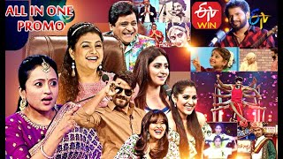 All in One Promo | 23rd November 2020 | Dhee Champions,Jabardasth,Extra Jabardasth,Wow | ETV Telugu