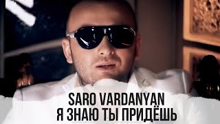 Saro Vardanyan - Ya znayu ti pridyosh //  Official Video