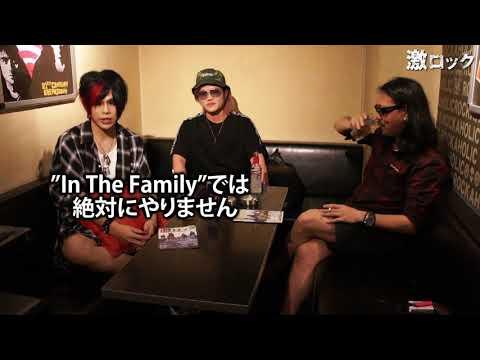 "Zephyren×ヒステリックパニック、""In The Family vol.8""特集!―激ロック 動画メッセージ"
