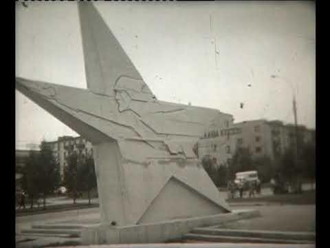 Виды города 1974
