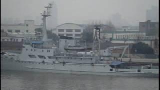 【中国海軍】海洋救助拖船東拖830(PLA Navy Tuzhong class salvage tug)