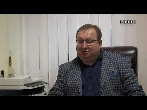 TVRivne1 / Рівне 1: Що будуть робити з ЦРЛ в Дубно?