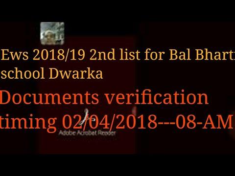 Ews 2018/19 2nd list for Bal Bharti school Dwarka.