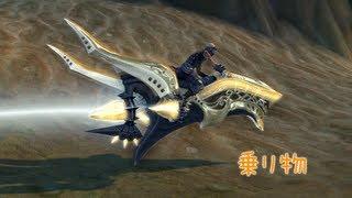 MMORPG 『タワー オブ アイオン』 アップデート Episode 3.0 - To Do Li...