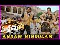 Supreme Song Trailer -Andam Hindolam    Chiru Remix Song - Sai Dharam tej , Raasi Khanna