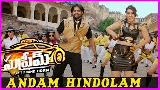 Supreme Song Trailerandam Hindolam  Chiru Remix Song Sai Dharam Tej , Raasi Khanna