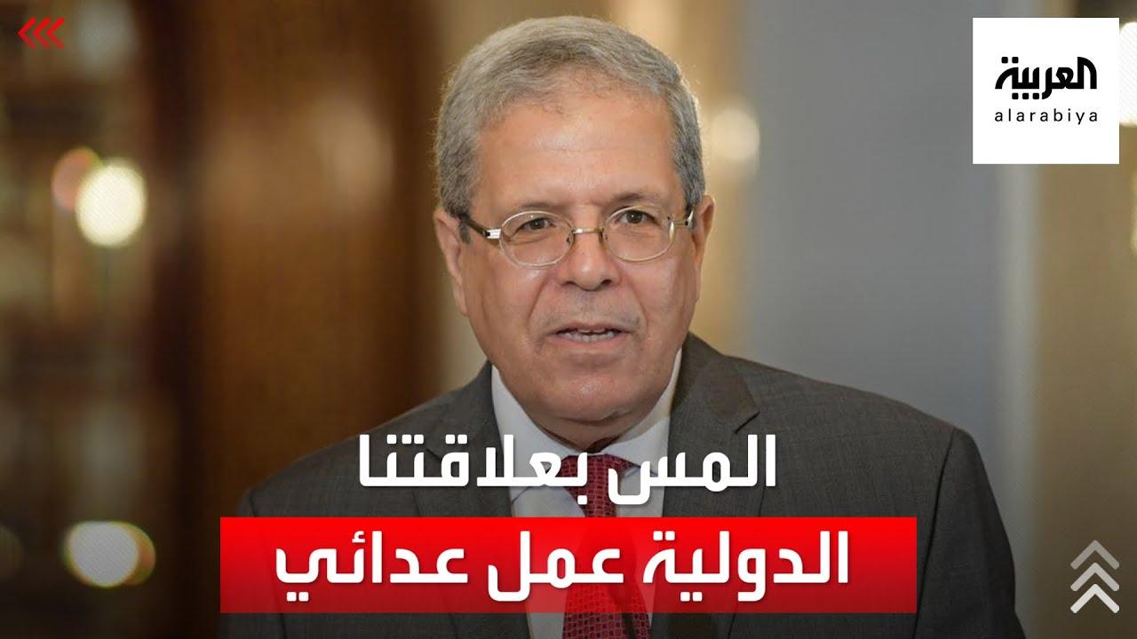 وزير خارجية تونس بإشارة للغنوشي: المس بعلاقتنا الدولية عمل عدائي  - نشر قبل 19 دقيقة