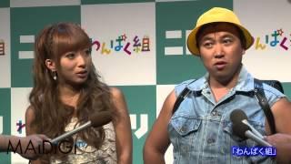 ニトリのランドセル「わんぱく組」の新商品発表会が8月7日に東京都内で...