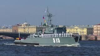 Торжественный парад Военно-морского флота РФ 2018