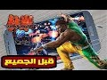 تحميل و تثبيت لعبة  7 tekken على الأندرويد في كل الدول العربية