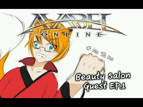 Avabel Online : Road To Beauty 1 [BS EP.1]