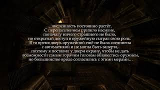 Убежище 34 и его история | История Мира Fallout New Vegas Лор