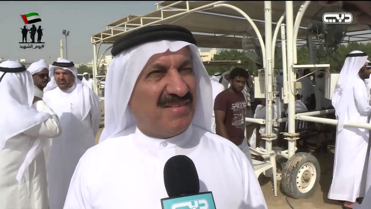 أخبار الإمارات – ردود أفعال المجتمع على وفاة الفقيد خميس ...