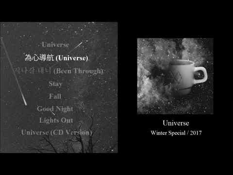 [FULL ALBUM/MP3] EXO - UNIVERSE - 2017...