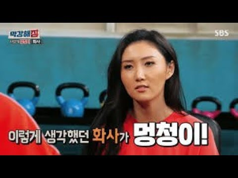 Hwa Sa opens up about the one and only boyfriend she had in her life