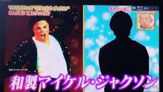 【かいしんのいちげき】三浦大知 1/3 三浦大知 検索動画 22