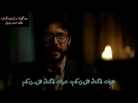 #bella_ciao||-kurdish-lyrics,-with-#lcdp
