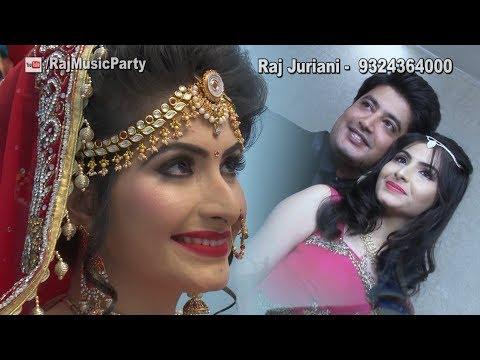 Sindhi Dj Lada | Rani Raaj Mahnreendi |  sindhi marriage song | Raj Juriani 205