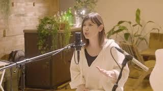 絢香 / にじいろ - 15th Anniversary (Room session)