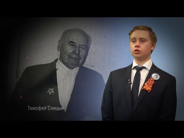 Мы-эхо. Тимофей Спицын и Андрей Лушников