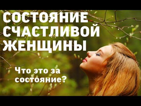 Философия счастливой жизни. Сатья Дас. Киев 2015