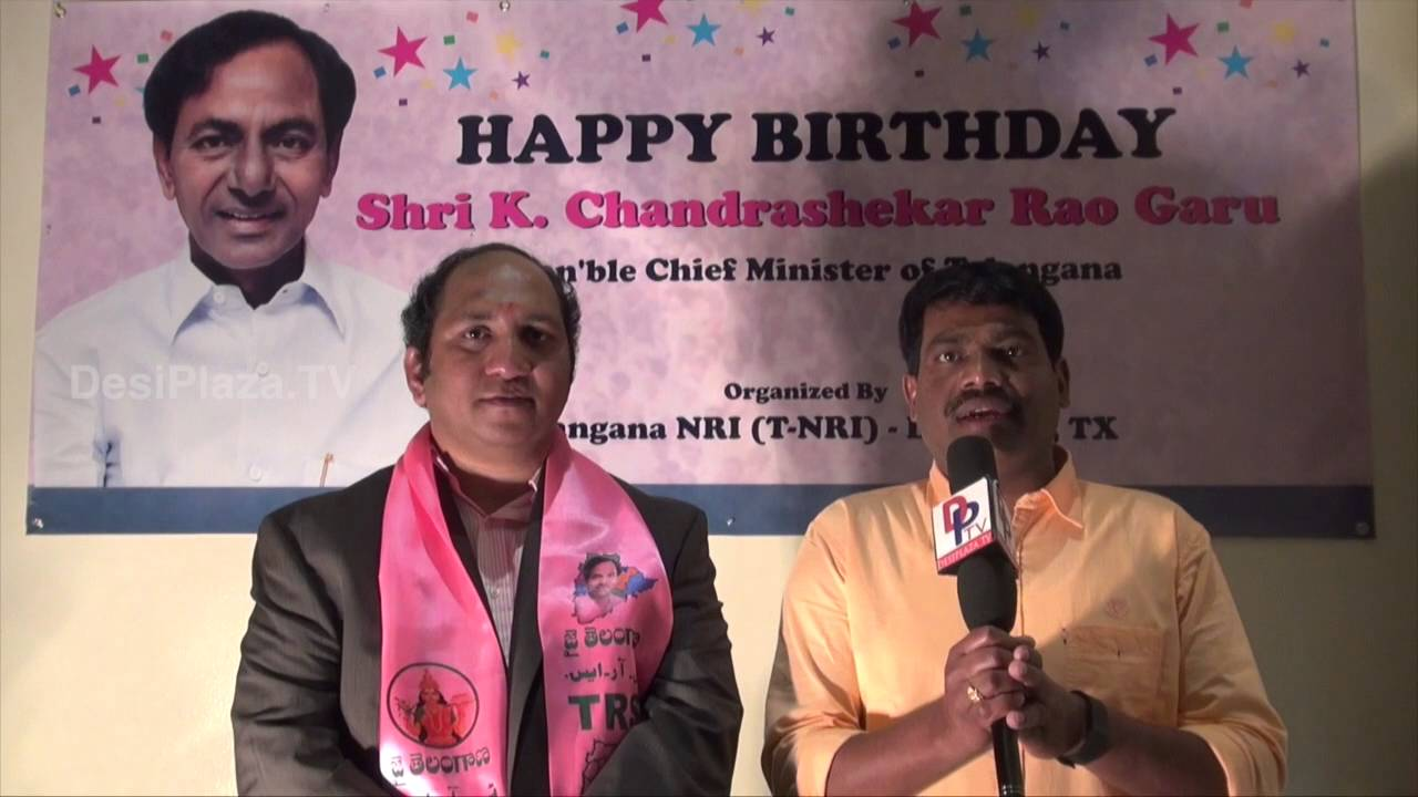 Mohan Goli KCR Birthdya Celebrations in Dallas