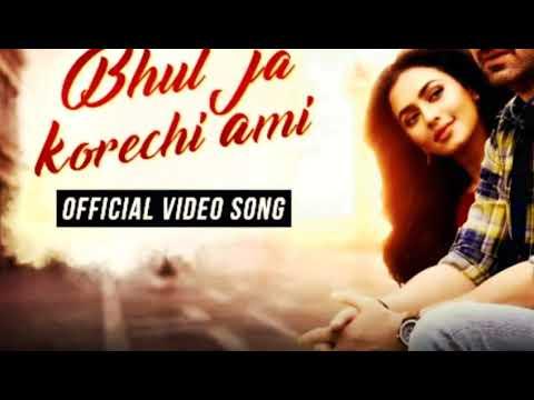 Bhul Ja Korechi Ami | Inspector NottyK |...