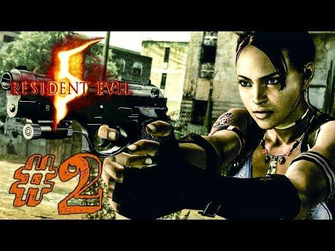 ЭТО ЖЕ ЛАС ПЛАГАС! ► Resident Evil 5 Прохождение #2 ► ХОРРОР ИГРА