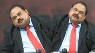 Altaf Hussain new funny video leaked