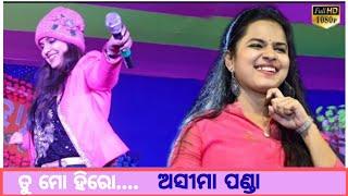 Tu mo hero odia song by Asima panda  Tu mo hero odia movie song  Humane sagar  Tumo hero odia DJ