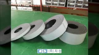 사각 고무판자석 (전단지, 냉장고) 다양한 규격, 도무…