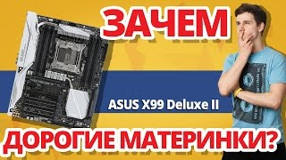 материнская плата Asus Z10PA-U8/10G-2S