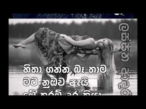 naan paadum paadal unakku matum thaan new tamil  song