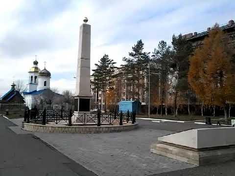 Embankment Of The Ural River, Orenburg, Russia. October 2017.