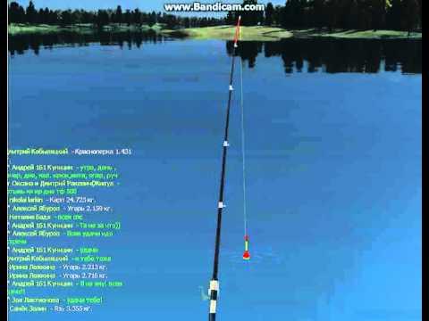 музыка в программах о рыбалке