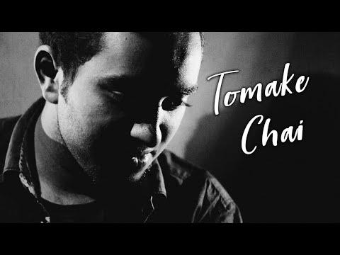 Tomake Chai (তোমাকে চাই) - Santanu Dey Sarkar | Unplugged Cover | Gangster