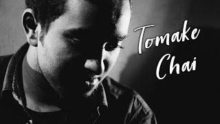 Tomake Chai Unplugged Cover Santanu Dey Sarkar Mp3 Song Download