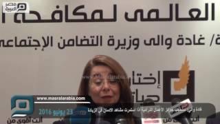 مصر العربية | غادة والي: سنحجب جوائز اﻷعمال الدرامية اذا استمرت مشاهد الادمان في الزيادة
