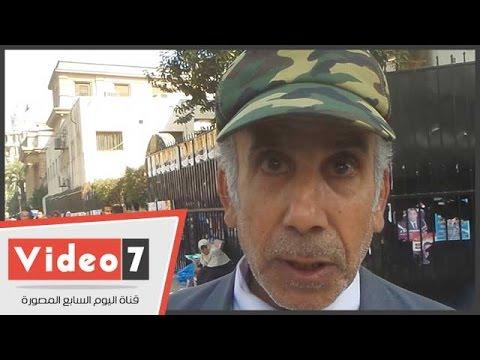 اليوم السابع : مواطن لمحافظ الإسكندرية: