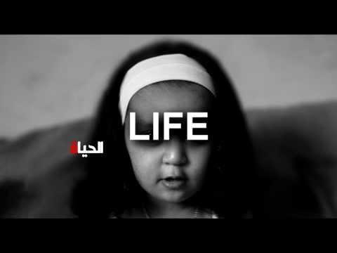 LIFE 2014 video art  by asad bunashi