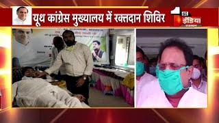 Rajiv Gandhi की पुण्यतिथि पर यूथ कांग्रेस मुख्यालय में रक्तदान शिविर का हुआ आयोजन