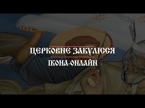 «Церковне закулісся» завітало до іконописної майстерні мукачівця