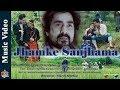 Jhamke Shanjhama |New Nepali Song 2018 By Raj Sigdel | Ft. Kamal Singh/Raj Kumari Shrestha