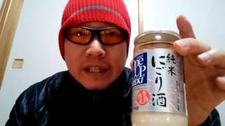 ONE CUP JUNMAI NIGORI ZAKE ワンカップ純米にごり酒