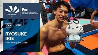 Ryosuke Irie already focussed on Gwangju 2019 #FINAHangzhou2018